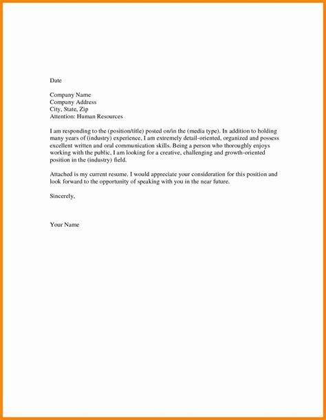 17640 resume cover letter exles 6 cover letter exles resume type
