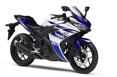 Yamaha R25 Launched Internationally