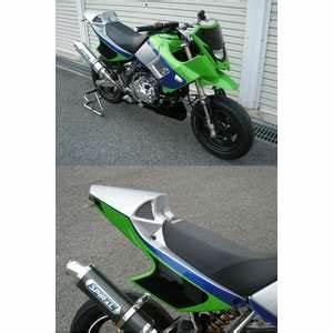 Garage Seat 77 : kawasaki ksr 2 bodyworks webike japan ~ Gottalentnigeria.com Avis de Voitures