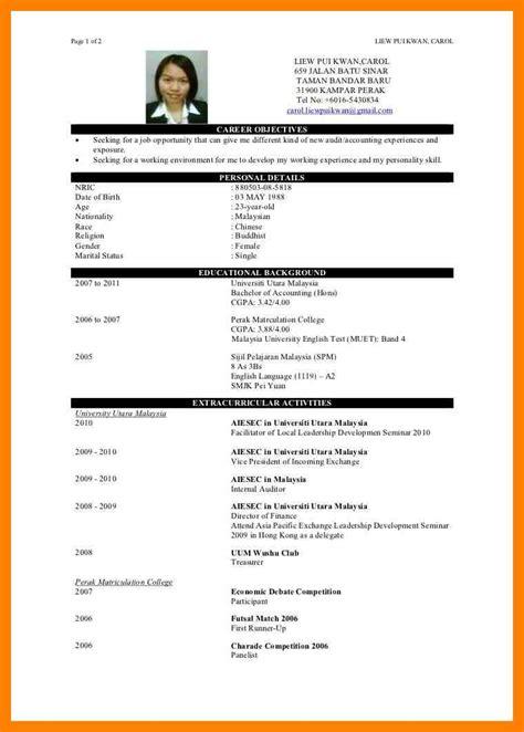 how to make cv resume samples 7 how to write cv for fresh graduate emt resume