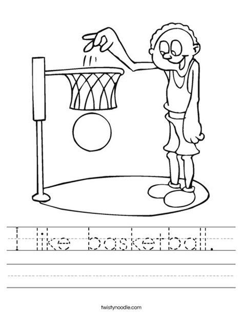 basketball worksheet twisty noodle