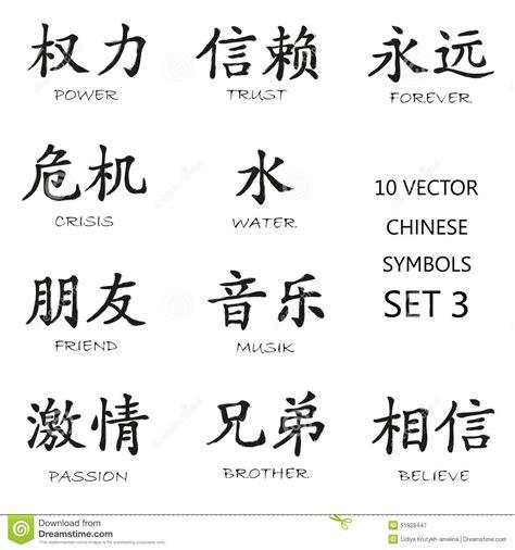 Breathe Easy Testo by Classic Ink Symbols Set 3 Stock Illustration