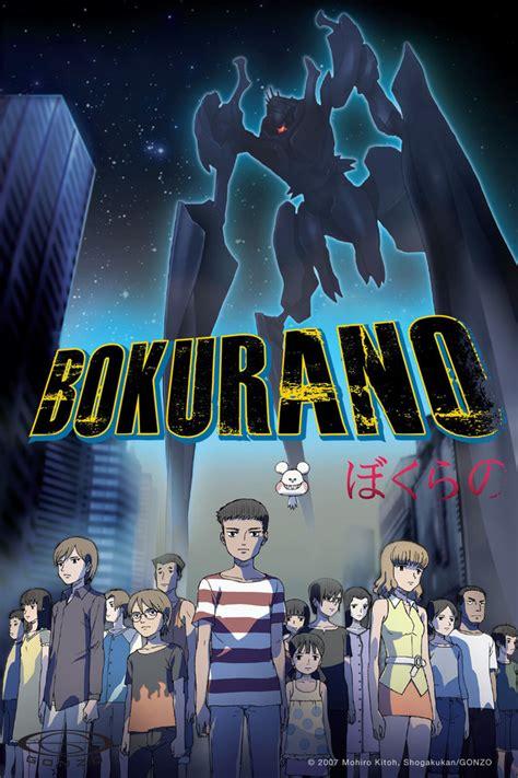 crunchyroll bokurano full episodes