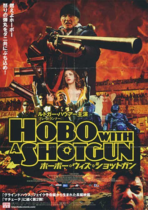 hobo   shotgun japanese  poster  chirashi