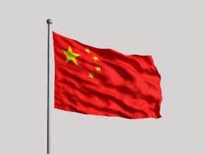 Graphic China Flag