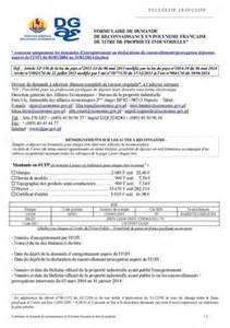 calam 233 o formulaire de demande de titre de propriete industrielle