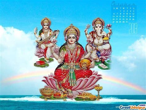 all hindu god live wallpaper gods wallpapers wallpaper hd wallpapers all god images