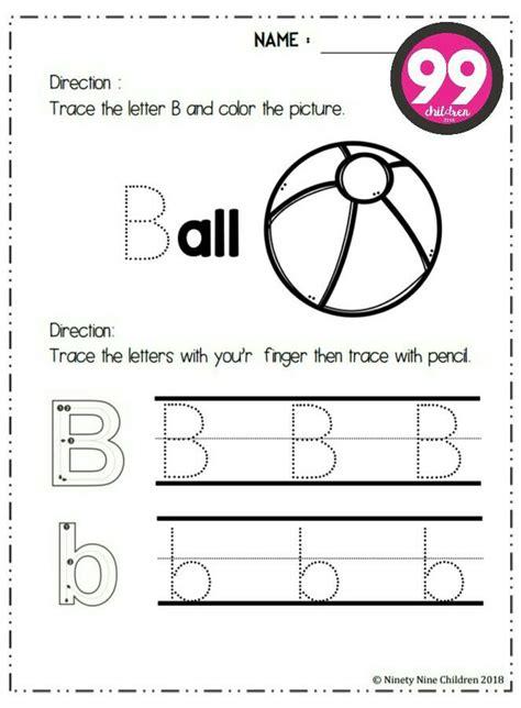 alphabet trace  color kindergarten freebies