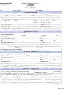 New Patient Dental Registration Forms