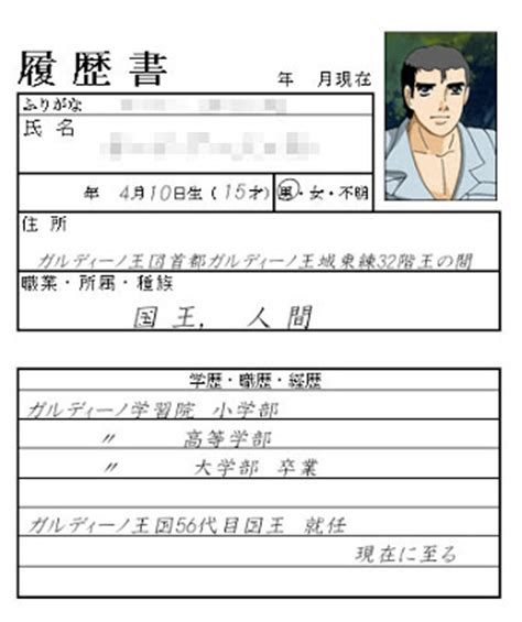 Resume Format Resume Template Japanese. Technical Writer Resume Sample. Hotel Manager Resume Template. Format Of Good Resume. Resume For Medical Assistant Objective. Cv Different From Resume. Resume For Non Experienced. Improv Resume. Director Marketing Resume