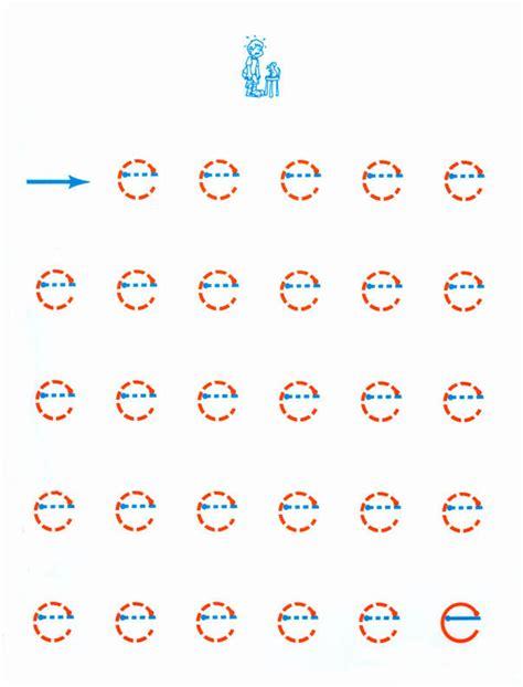 The Baratta-Lorton Reading Program - Alphabet Worksheets