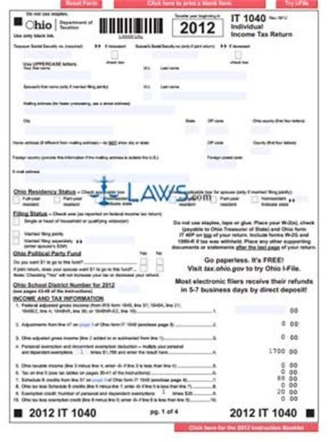 form   individual income tax return