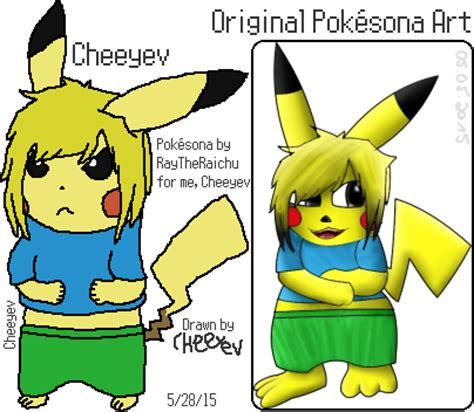 My Pikachu Pokesona By Cheeyev On Deviantart