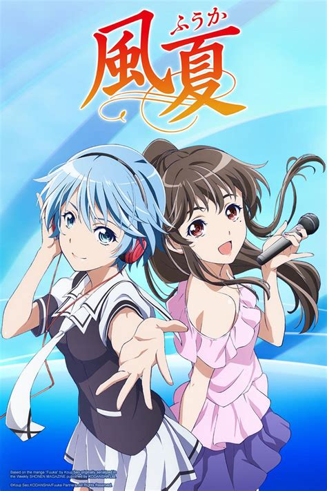 anime in crunchyroll crunchyroll fuuka episodes for free