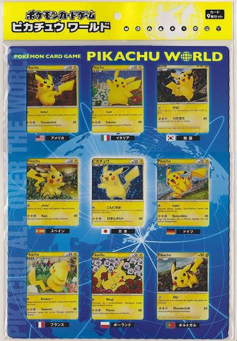 world collection tcg bulbapedia  community driven