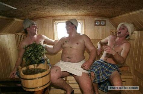 boys in sauna sauna boy junglekey fr image