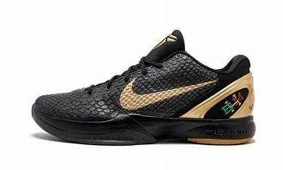 Kobe Bhm Nike Month History Sol Restocks