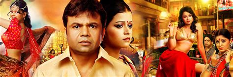 Babuji Ek Ticket Bambai Movie Review Release Date