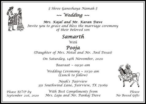 hindu wedding cards wordings hindu wedding invitations