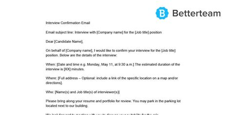 interview confirmation email   downloadable template