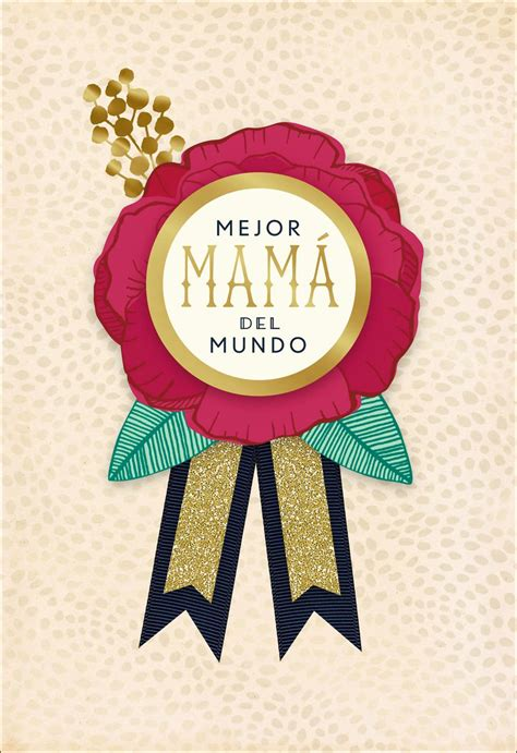 mom   world spanish language mothers day card
