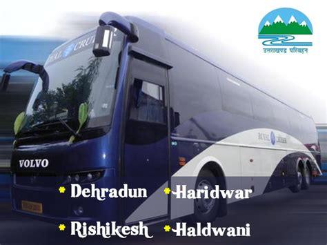uttarakhand roadways volvo bus schedule book ticket
