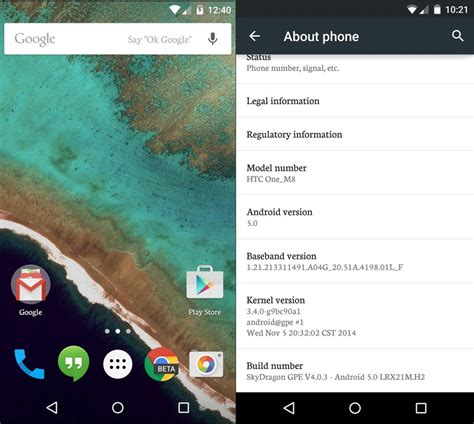Update Htc One M8 To Android 50 Lollipop With Skydragon