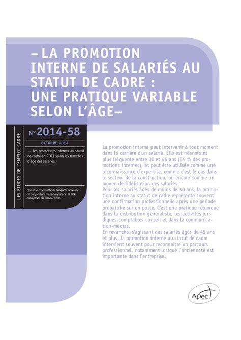 etude apec la promotion interne de salari 233 s au statut de cadre un