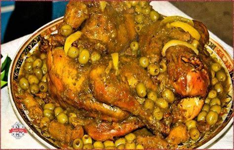 cuisine marocaine poulet poulet mhamer recette marocaine