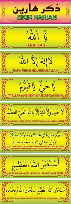 zikir harian islam pinterest
