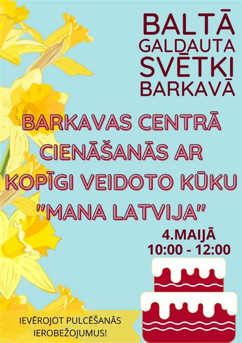 Aktualitātes - barkava.lv
