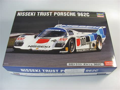 Porsche 962c brun larrauri pareja 24h le mans 1990 repsol 1/43 spark s1916. Porsche 962 Nisseki Trust - Hasegawa | Car-model-kit.com