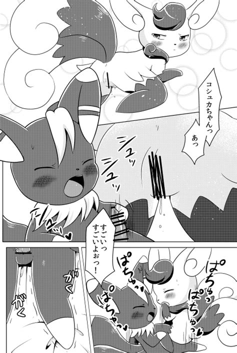 agnph gallery 80951 comic female male meowstic straight unknown artist
