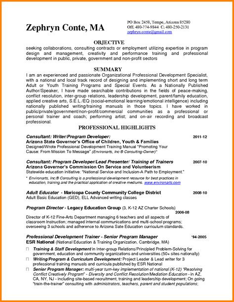 fitness specialist cover letter 8 david alonzo application letter edu techation
