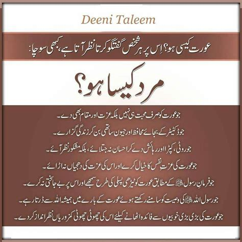 Shams tabrizi quotes spiritual quotes from rumi s spiritual instructor. Saaadddiii | Islamic inspirational quotes, Urdu words, Islamic quotes