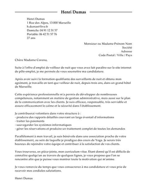 lettre de motivation auxiliaire de bureau lettre de motivation veilleur de nuit exemple lettre de