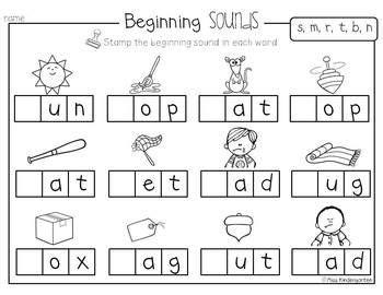 beginner english worksheet  kids schematic  wiring