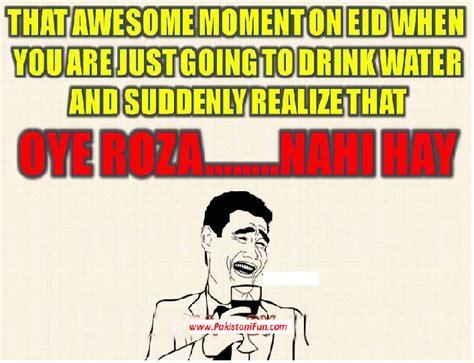 Funny Memes In Urdu - english jokes quotes quotesgram