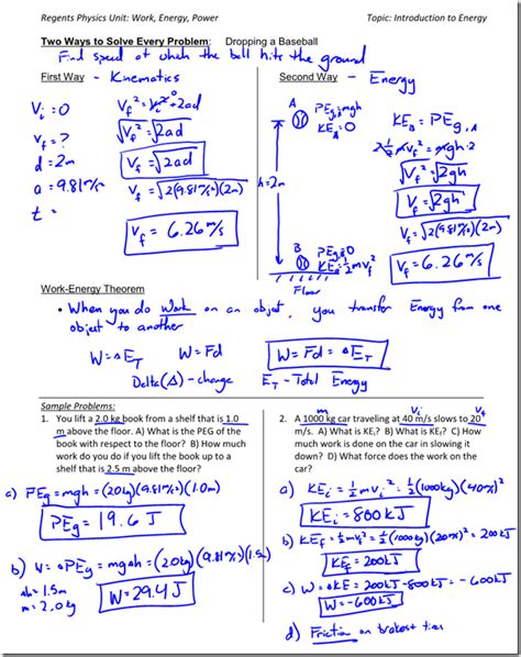 work energy and power worksheet answer key worksheets for