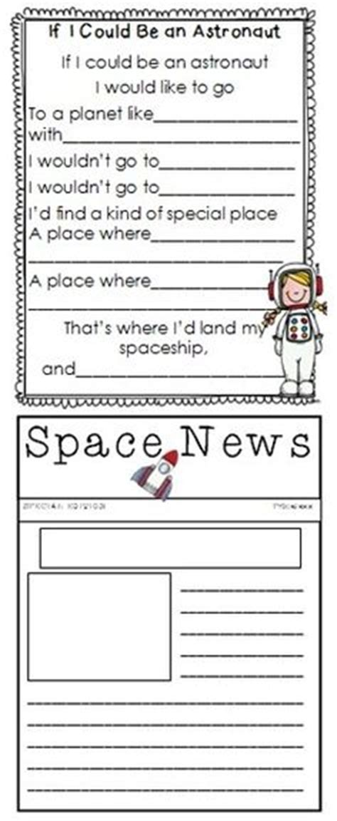 planet research pack exles an and 4th grade writing