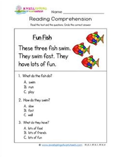 kindergarten reading comprehension fun fish