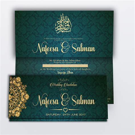 greenteal royal muslim wedding card diamond wedding cards