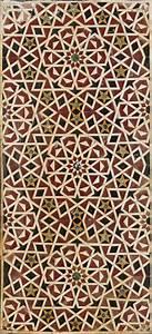 Islamic Famous Art: Islamic Geometric Art