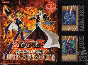 Duel Master's Guide promotional cards   Yu-Gi-Oh!   FANDOM ...  Yugioh
