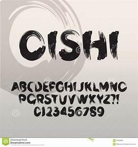 Nombres En Japonais : oishi police de brosse de japonais de r sum et nombres images libres de droits image 37659829 ~ Medecine-chirurgie-esthetiques.com Avis de Voitures