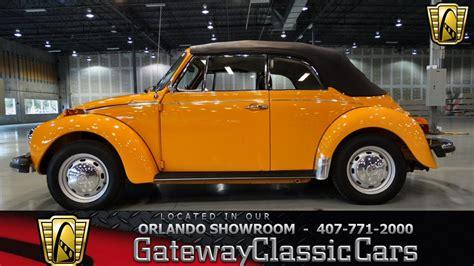 1979 Volkswagen Beetle Convertible Gateway Classic Cars