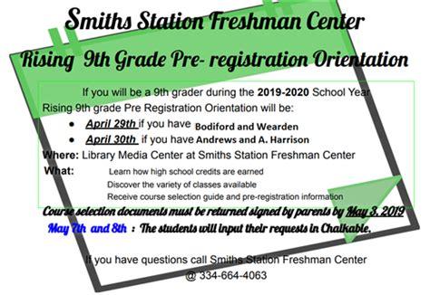 smiths junior high homepage