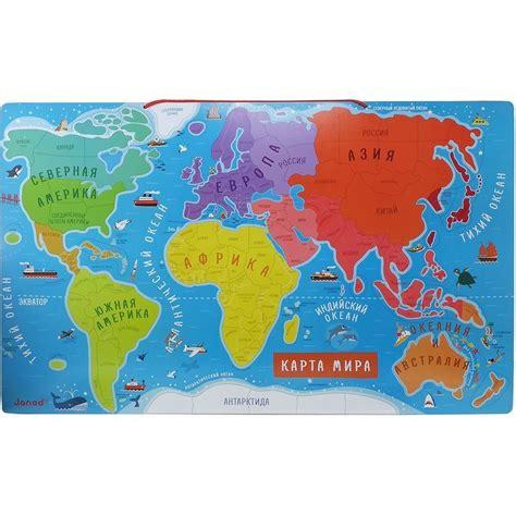 Магнитные пазлы Janod Карта мира 92 элементов - купить в интернет магазине Детский Мир в Москве ...