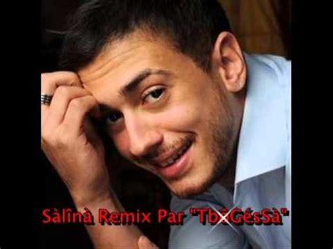 Saad Lamjarred  Salina Salina Remix Youtube
