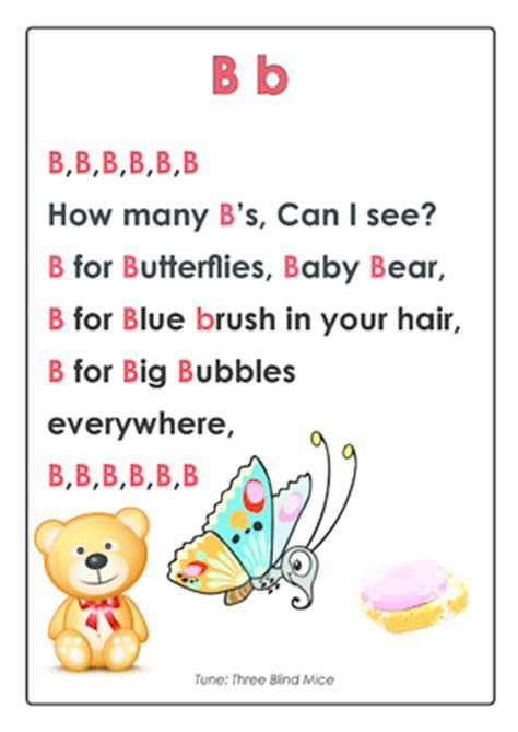 letter t songs for preschool abc songs archives kidspressmagazine 320